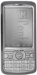 DAXIAN X9888