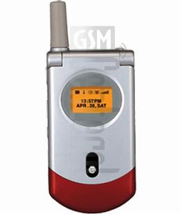 MAXON MX-7940