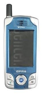WONU S33