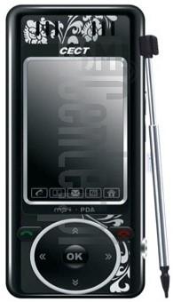 CECT IP1000