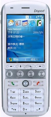 DOPOD 585 (HTC Amadeus)