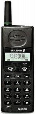 ERICSSON GH398