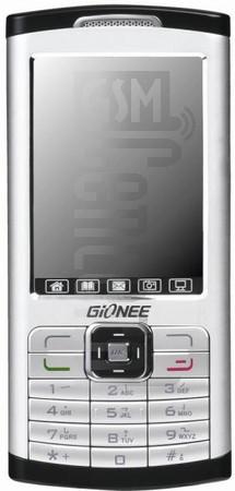 GIONEE V860