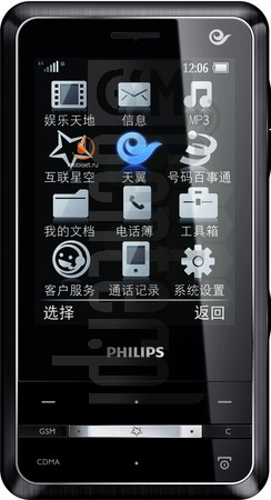 PHILIPS C700