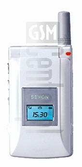 SEWON SG-2200