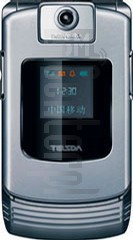 TELSDA SG-4500