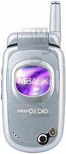 VK Mobile VK100M
